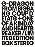 COUP D'ETAT [+ ONE OF A KIND & HEARTBREAKER] (2CD+DVD+PHOTO BOOK+GOODS)