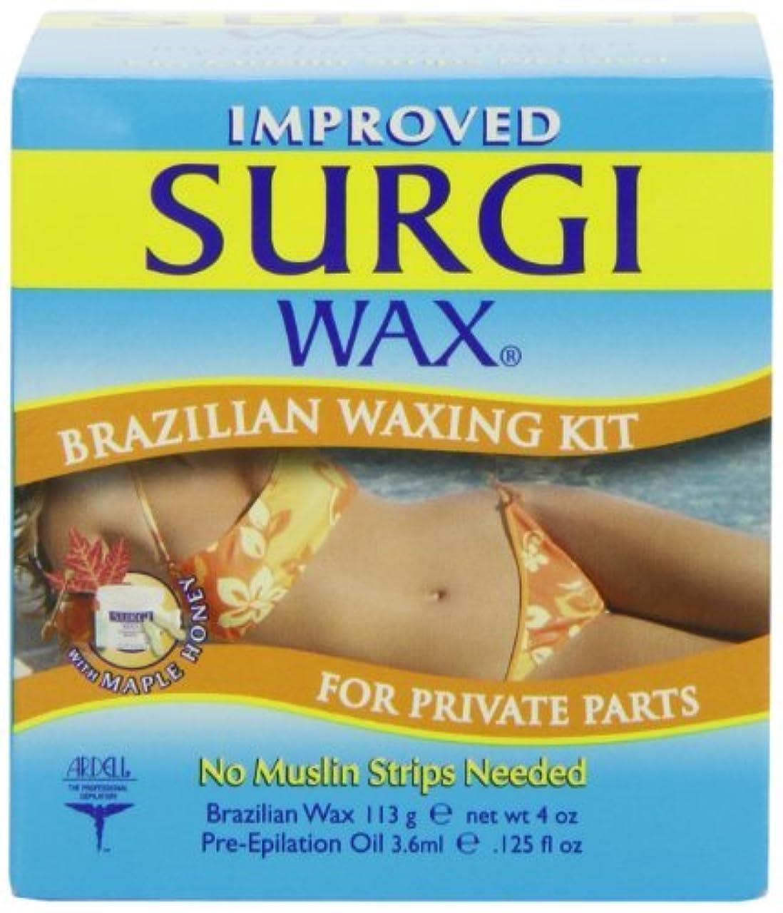 傾向がある路面電車地下室ブラジリアン ワックス (ビキニライン用) Brazilian Waxing Kit For Private Parts【並行輸入品】
