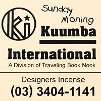 (クンバ) KUUMBA『incense』(Sunday Morning) (Regular size)