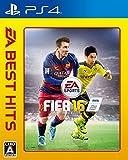 EA BEST HITS FIFA 16