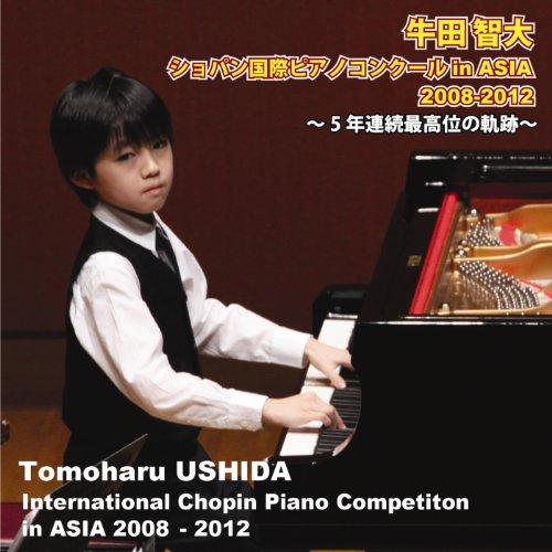 牛田智大?ショパン国際ピアノコンクール in ASIA 2008-2012?