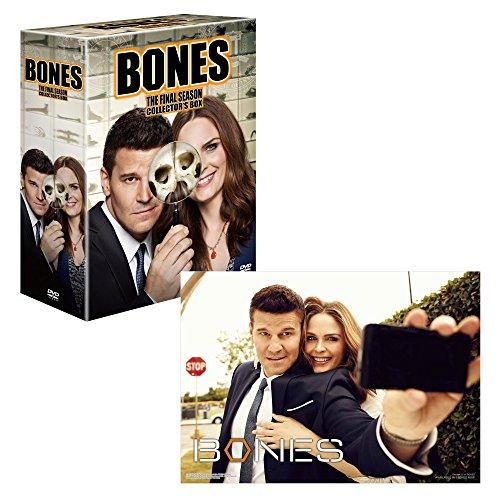 【Amazon.co.jp限定】BONES ―骨は語る― ファイナル・シーズン DVDコレクターズBOX (B2ポスター付き)
