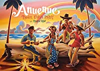 Anuenue(Blu-ray Disc3枚組付)