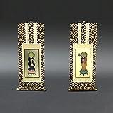京仏壇はやし 掛軸 仏壇用 みやび 浄土宗 50代 両脇 2枚セット ( 紺表装 ) ◆高さ 28cm 幅 13cm 【 掛け軸 】