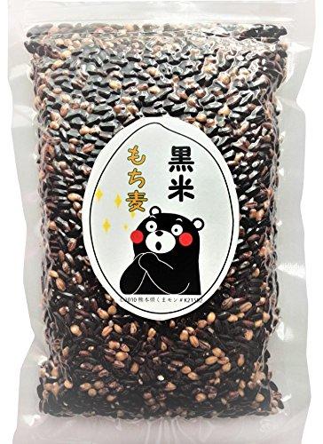 黒米 W ブレンド 熊本県産 500g 食物繊維 βグルカン ポリフェノール 真空パック