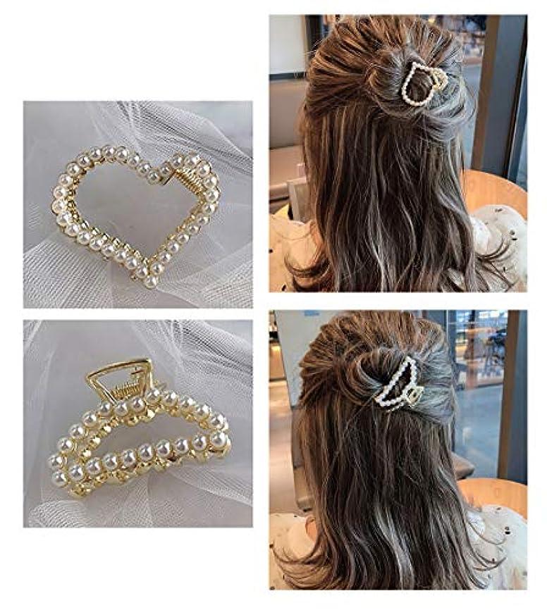 演じる敏感な間接的女性たち 可愛い 女の子 パール ヘアークリップ ヘアピン ヘアアクセサリー 贈り物 パールヘアピン ヘアアクセサリー BBクリップファッション、ブライダルのための人工真珠のヘアピン 前髪用 (D)