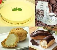 選べる!チーズケーキと洋菓子・コーヒーセット