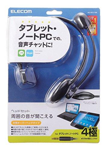 エレコム ヘッドセット マイク 4極 片耳 オーバーヘッド 耐久コード 1.8m HS-HP21TBK