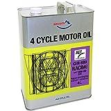 AZ (エーゼット) CER-999 4輪用 4サイクルエンジンオイル 4L 15W-50 RACING AET 100%化学合成油 SN 4輪用 PAO(G4)+ESTER(G5) 自動車用 モーターオイル EG844