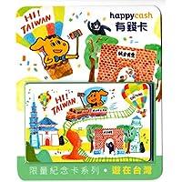 高雄捷運 悠遊カード Hi Taiwan ! 遊在台湾 高雄捷運発行