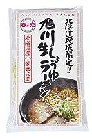 北海道限定 生ラーメン しょうゆ味 スープ付き 価格 648円 旭川生ラーメン 醤油味 生ラーメン スープ付き 1袋(2食入り)