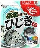 【ひじきの甘みが絶妙!ごはんにあう】藻塩ひじき48g×20袋