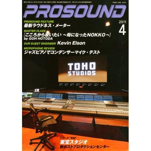PROSOUND (プロサウンド) 2011年 04月号 [雑誌]