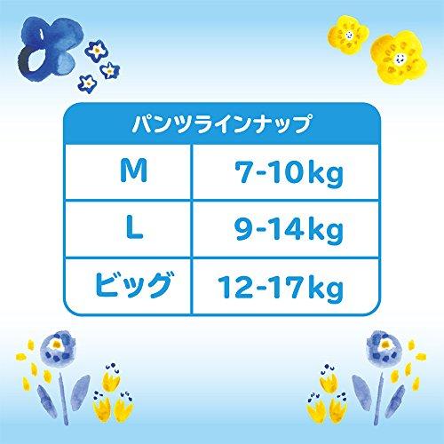 『[Amazonブランド]Mama Bear ふわふわベビーパンツ ビッグ(12-17kg) 48枚×3パック』の8枚目の画像