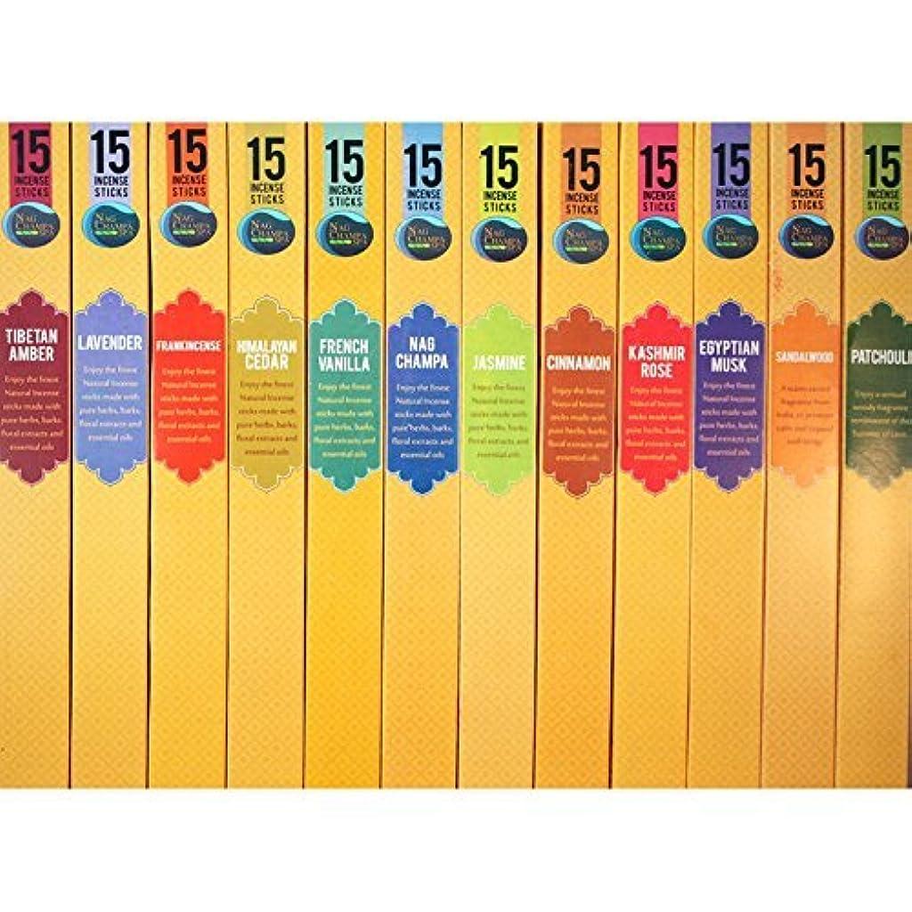 モネ極小何でもSpa Nag Champa Incense人気Fragrances Sampler – 12ボックス(15 Sticks Ea) Nag Champa、サンダルウッド、パチュリ、ラベンダー、ジャスミン、ムスクFrankincense...