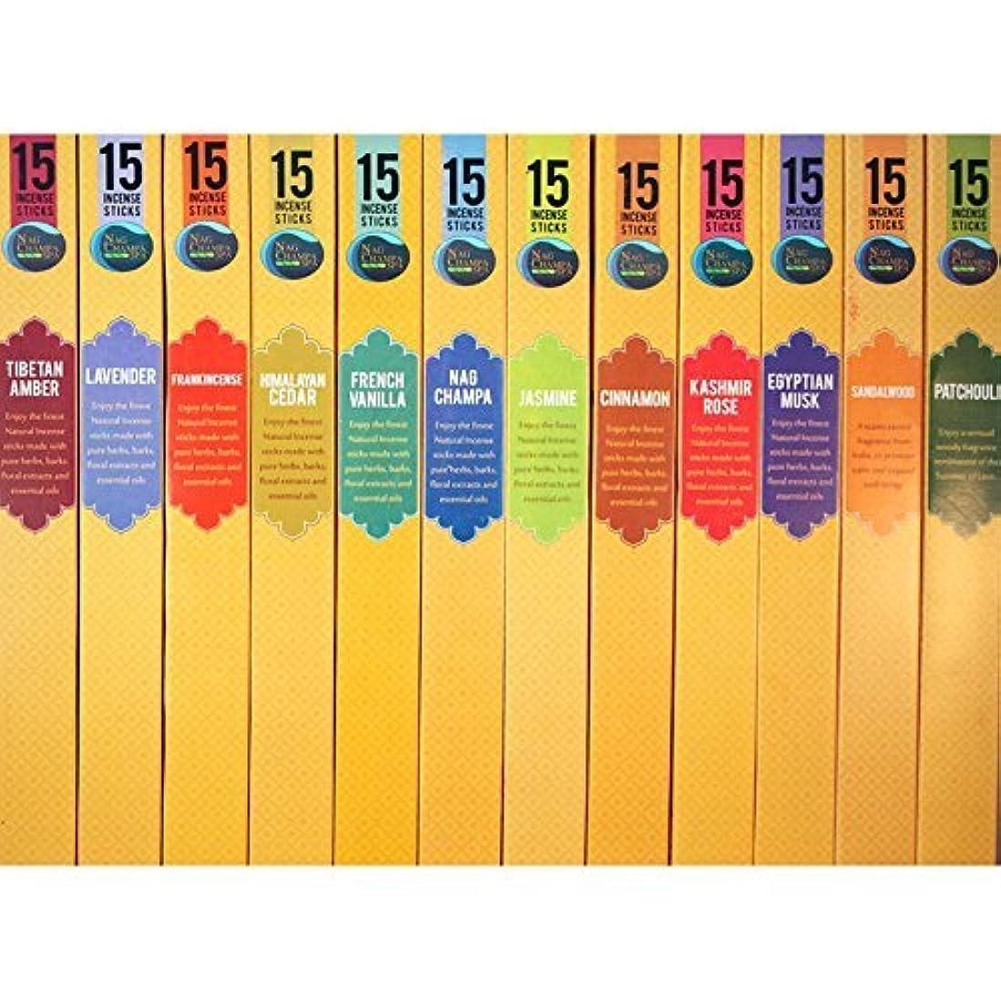 飛行機ボイラー結核Spa Nag Champa Incense人気Fragrances Sampler – 12ボックス(15 Sticks Ea) Nag Champa、サンダルウッド、パチュリ、ラベンダー、ジャスミン、ムスクFrankincense...