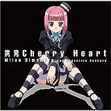 挑発 Cherry Heart 『乃木坂春香の秘密 ぴゅあれっつぁ♪』 OPテーマ