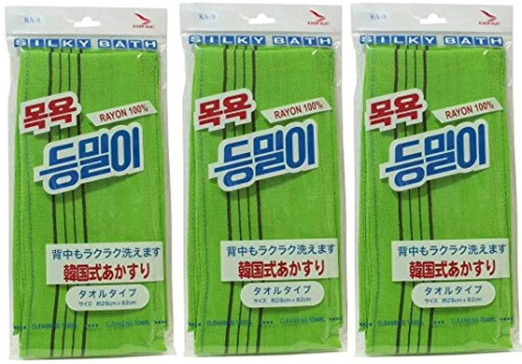 割れ目割れ目メイエラ韓国発 韓国式あかすり タオルタイプ(KA-3)グリーン×3個セット