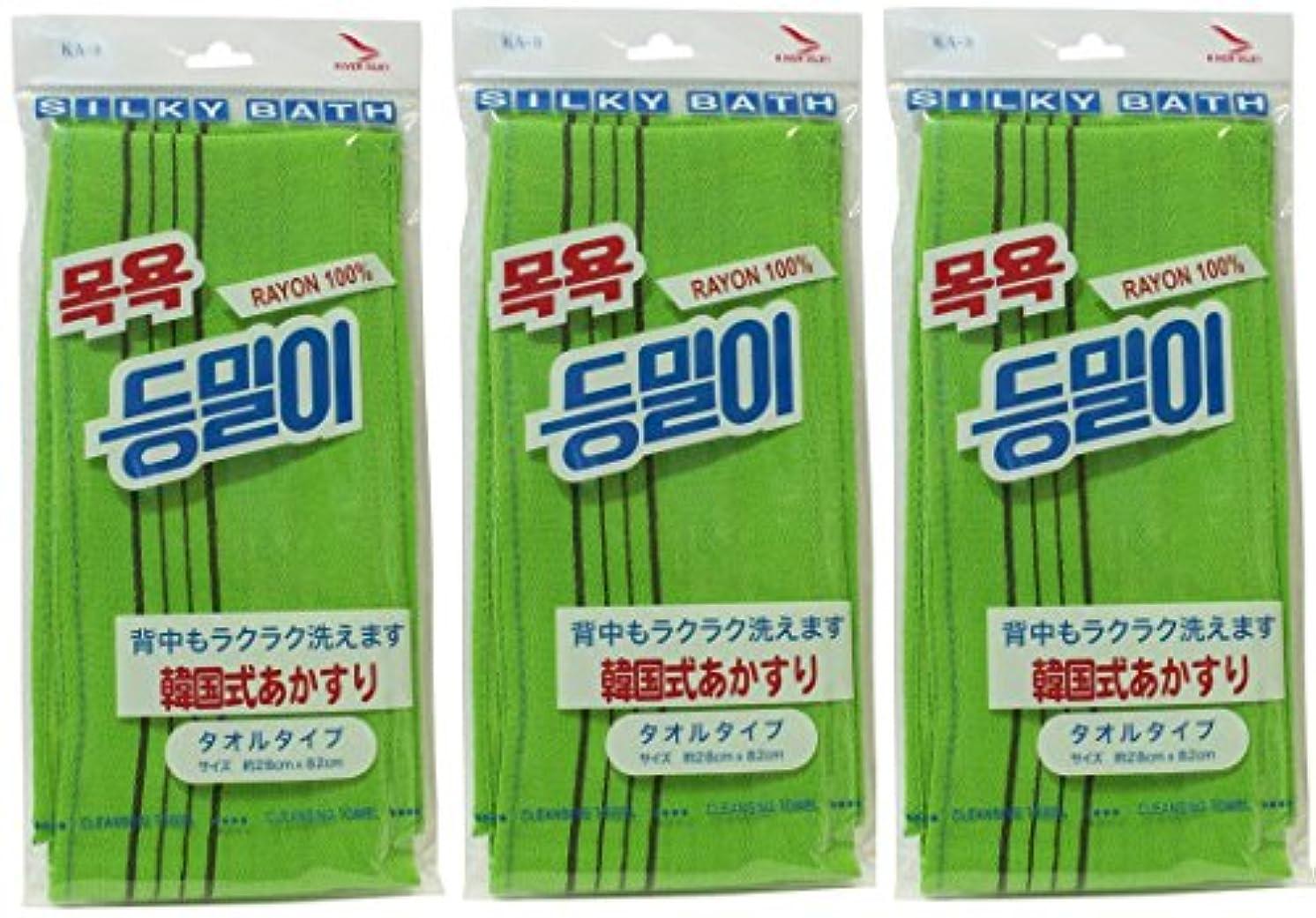 粘着性擁するモバイル韓国発 韓国式あかすり タオルタイプ(KA-3)グリーン×3個セット