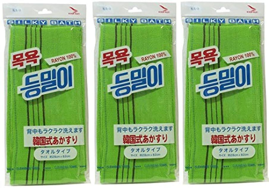 資格予算毎年韓国発 韓国式あかすり タオルタイプ(KA-3)グリーン×3個セット