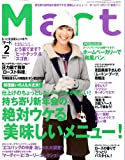 Mart (マート) 2009年 02月号 [雑誌]