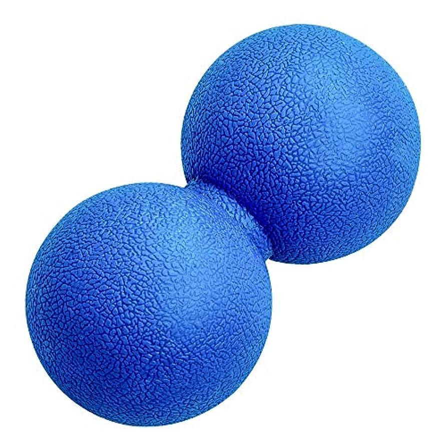 HFeng ヨガボール ストレッチボール トリガーポイント 筋膜リリース トレーニング 2個セット (ブルー)