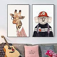 動物クマ鹿現代壁アートキャンバス絵画子供プリント子供ベビールーム装飾写真-40×60センチ×2個フレームなし