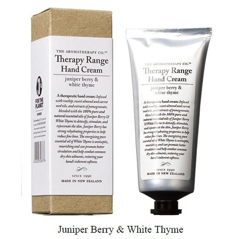 Therapy Range セラピーレンジ 【ハンドクリーム】 ジュニパーベリー & ホワイトタイム 75g シアバター 濃厚うるおい エッセンシャルオイル100% / ボディ