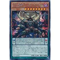 【シングルカード】限定)DDD壊薙王アビス・ラグナロク/P効果/シークレット VP14-JPA02