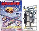 【1S】 タカラ TMW 1/144 世界の傑作機 第2弾 シークレット メッサ-シュミット BF109F-2/U1 単品