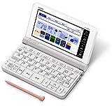 2019年モデル カシオ CASIO 電子辞書 エクスワード 英語モデル XD-SR9800WE 190コンテンツ ホワイト