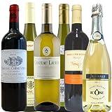 フランスワイン6本セット 赤、白とスパークリング ボルドー ブルゴーニュロワール ラングドック・ルーション