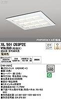 XL501053P2E オーデリック LEDベースライト(調光器・信号線別売)
