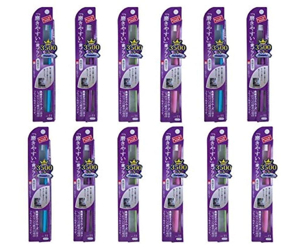 個人的にアレンジあえぎ歯ブラシ職人Artooth 田辺重吉 磨きやすい歯ブラシ フラット毛タイプ  LT-11 (12本パック)
