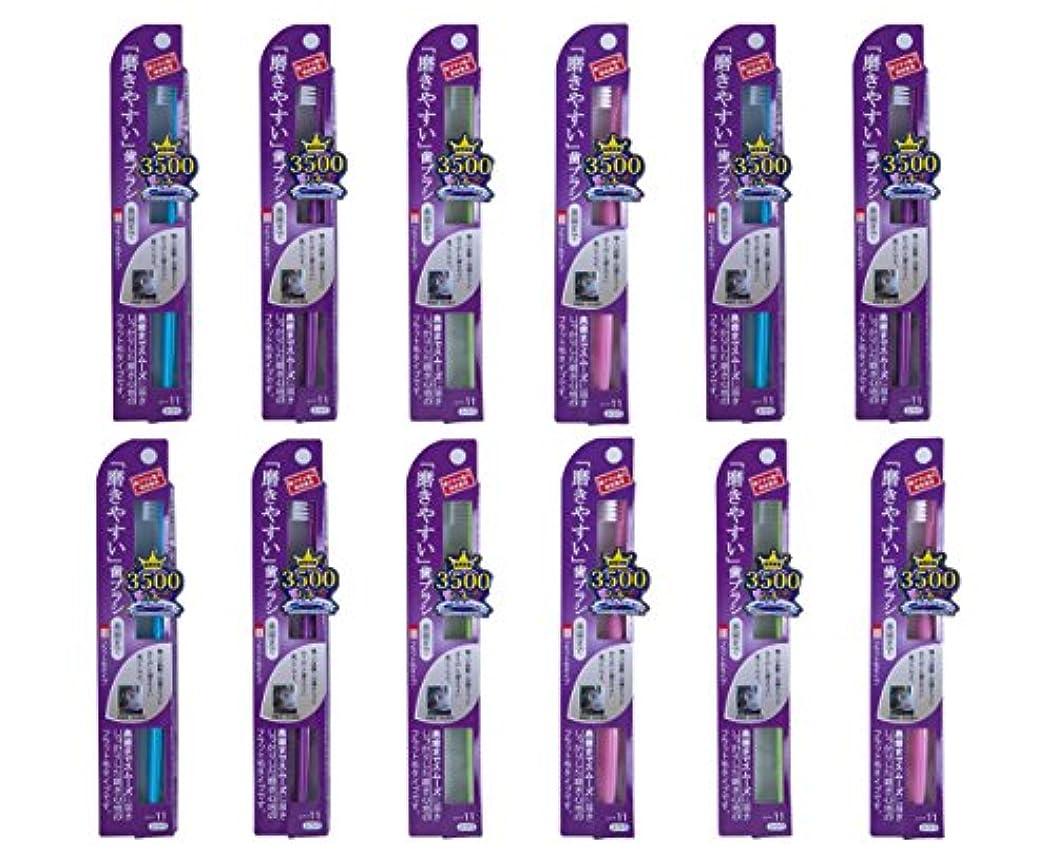 目指すビヨンディスコ歯ブラシ職人Artooth 田辺重吉 磨きやすい歯ブラシ フラット毛タイプ  LT-11 (12本パック)