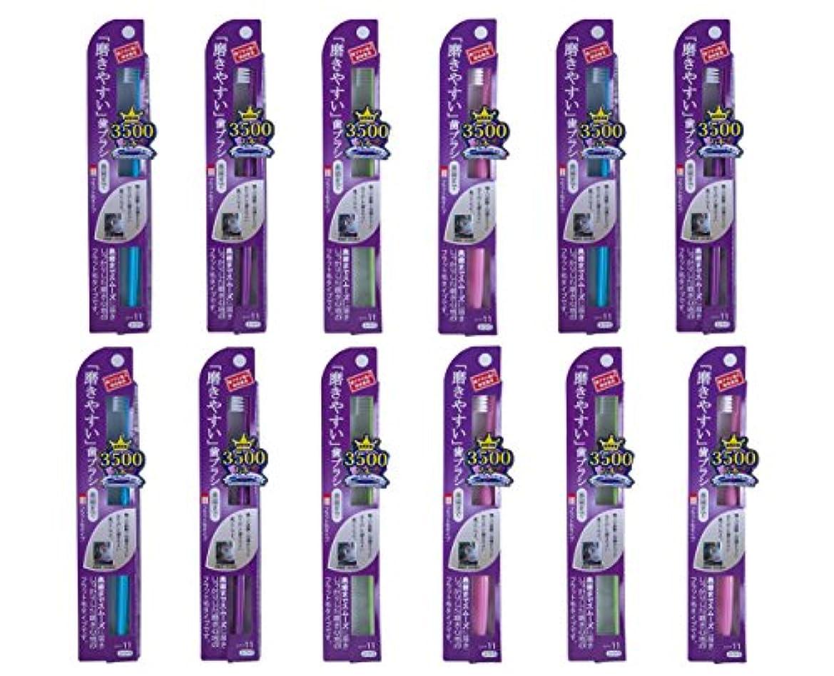 転用保証エレベーター歯ブラシ職人Artooth 田辺重吉 磨きやすい歯ブラシ フラット毛タイプ  LT-11 (12本パック)