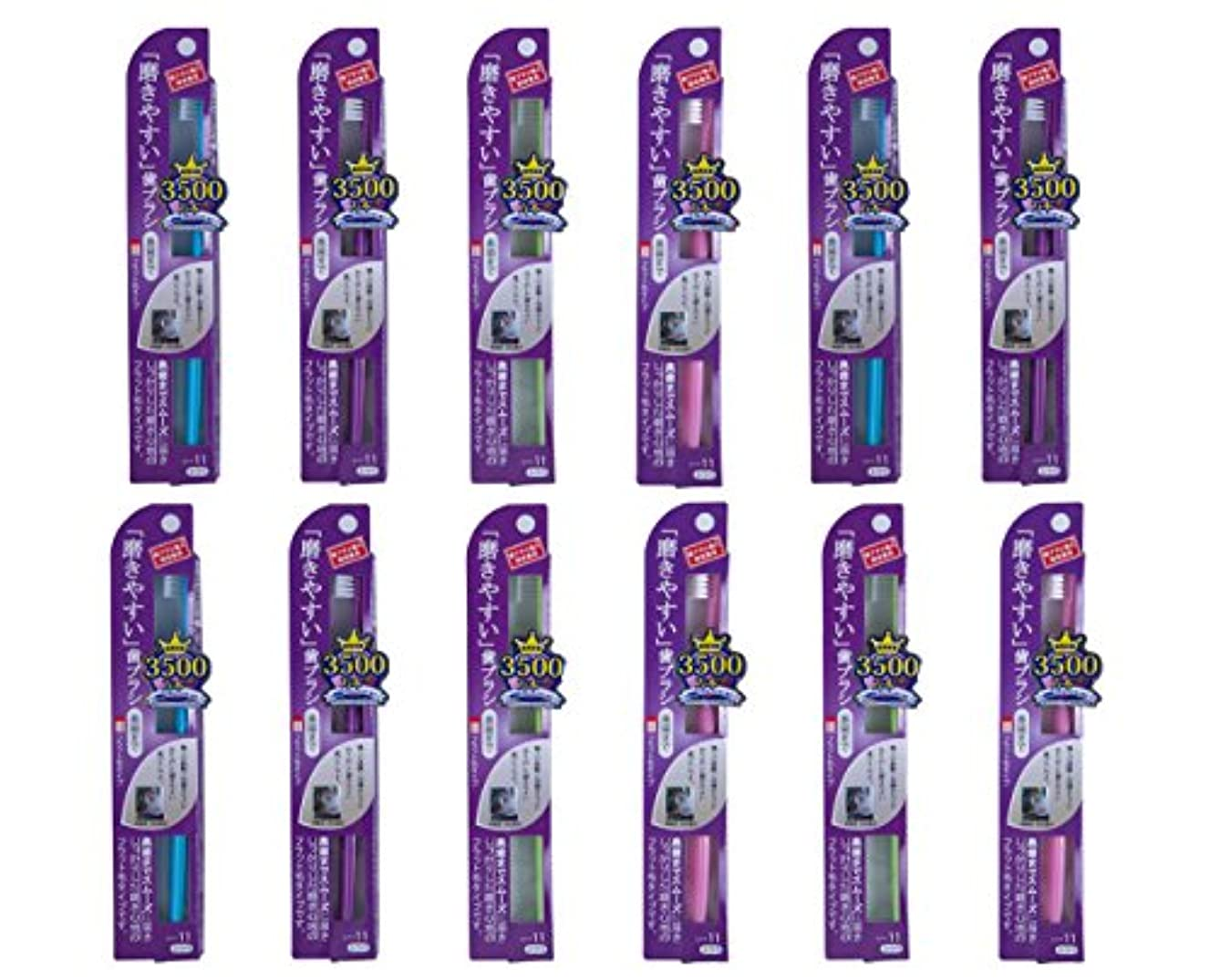 誇張節約する透明に歯ブラシ職人Artooth 田辺重吉 磨きやすい歯ブラシ フラット毛タイプ  LT-11 (12本パック)