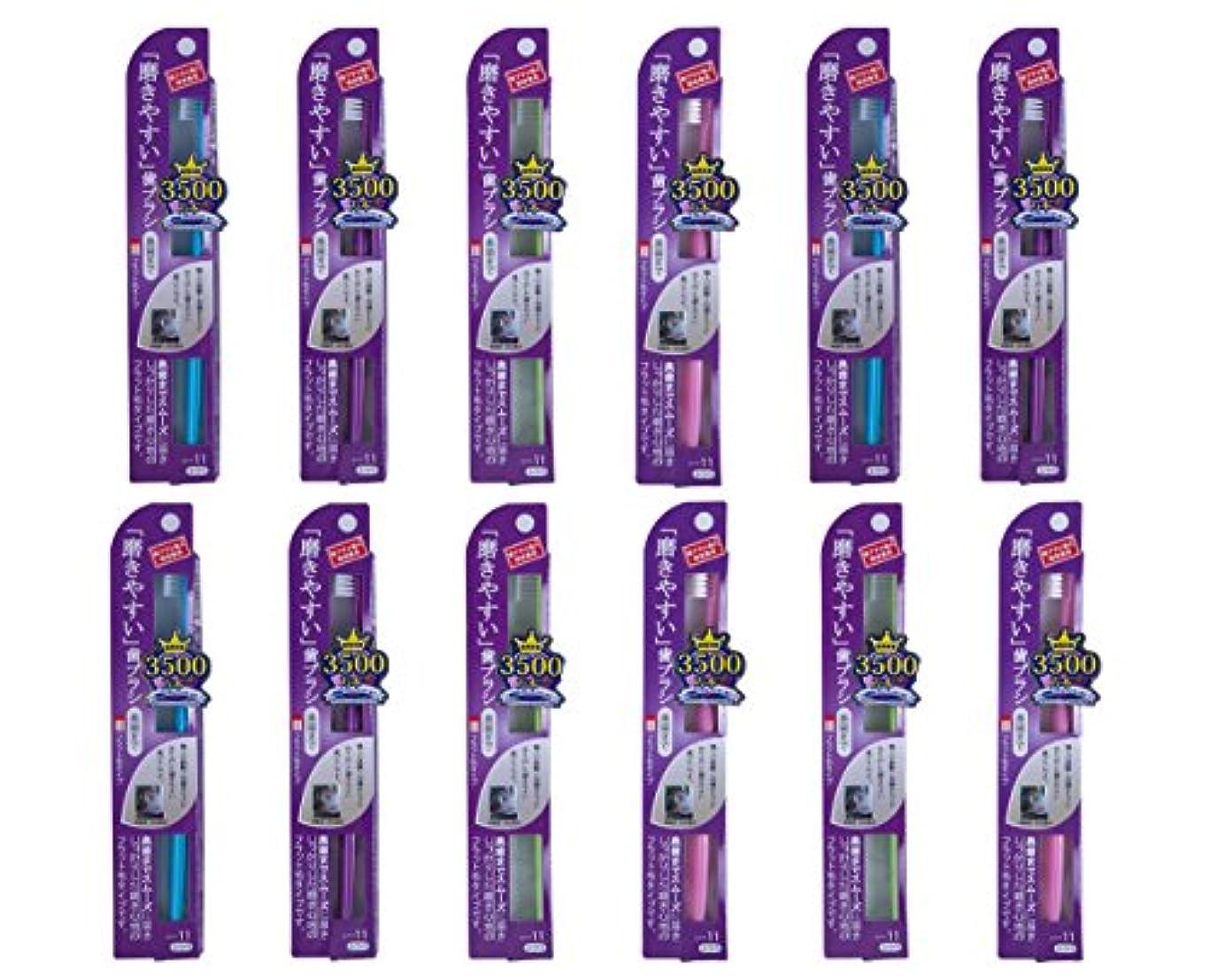 ターゲットマイクロ記念碑的な歯ブラシ職人Artooth 田辺重吉 磨きやすい歯ブラシ フラット毛タイプ  LT-11 (12本パック)