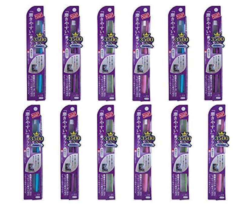 束自慢パッケージ歯ブラシ職人Artooth 田辺重吉 磨きやすい歯ブラシ フラット毛タイプ  LT-11 (12本パック)