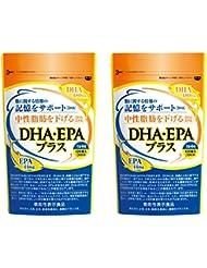 【機能性表示食品】DHA?EPAプラス 2パックセット