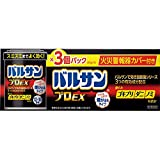 バルサンプロEX 12〜16畳用×3個