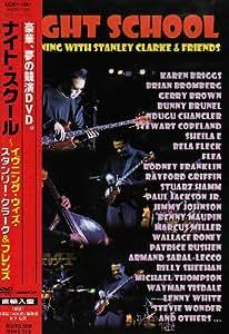 ナイト・スクール~イヴニング・ウィズ・スタンリー・クラーク&フレンズ [DVD]