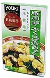 ユウキ 北京豚肉・卵・木くらげ炒めの素 60g