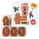 東京 土産 江戸祭人形焼 こしあん 6個入り (国内旅行 日本 東京 お土産)