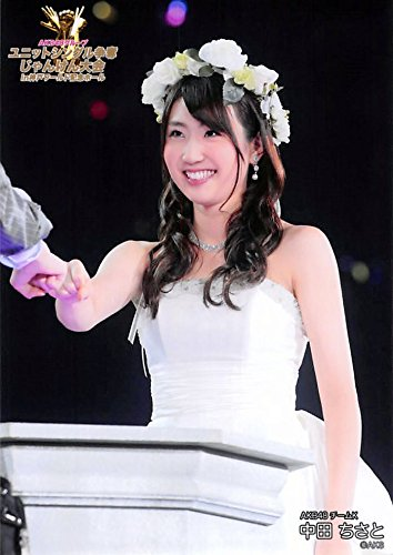 【中田ちさと】 公式生写真 AKB48 第7回じゃんけん大会2016 ステージVer. A