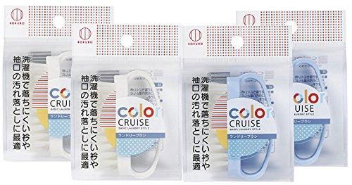 小久保 洗濯ブラシ color CRUISE ランドリーブラシ 4個セット