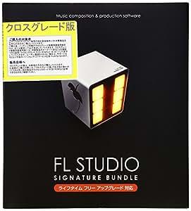 Imageline FL STUDIO 11 SIGNATURE BUNDLE