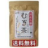 国産 有機 麦茶  ティーバック24P(8g×24P) 無農薬・無化学肥料 千葉県産六条大麦100%使用!ノンカフェイン チャック付きスタンド袋