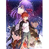 劇場版「Fate stay night [Heaven's Feel] I.presage flower」(完全生産限定版) [Blu-ray]