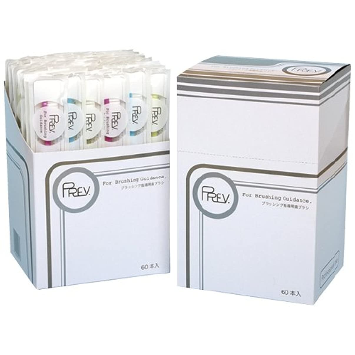 ファイル保安電池プレブ 歯ブラシ BG-21(フツウ)60ホンイリ オキナ